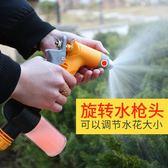 (交換禮物 創意)聖誕-高壓洗車水槍家用汽車沖刷神器澆花水槍噴頭壓力工具套裝水管軟管