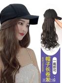 假髮女-假發女長發帽子全頭套式夏天網紅長卷發帶假頭發帽子一體時尚發套  現貨快出