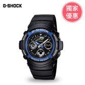 CASIO卡西歐 G-SHOCK運動錶 AW-591-2ADR
