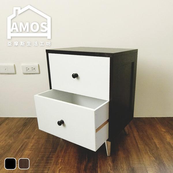 邊櫃 邊桌 床頭櫃【TAA014】Mix混搭風時尚二層斗櫃 Amos