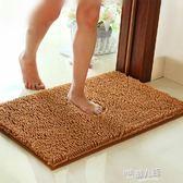 加厚雪尼爾地毯地墊門墊客廳臥室衛生間浴室吸水防滑墊 進門腳墊【全館免運】igo