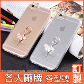 ZenFone6 ZS630KL 小米9 紅米Note8 Mate20 Pro 華為 nova 3e 跳舞女孩 手機殼 水鑽殼 訂製