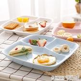 創意盤子陶瓷早餐分格托盤水果盤點心盤分隔菜盤分餐盤家用西餐盤 ATF 全館鉅惠