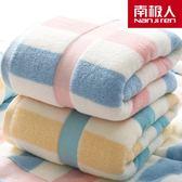 浴巾南極人純棉全棉成人大浴巾吸水秋冬兒童可用男女加大厚柔軟