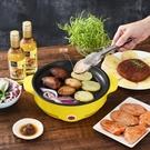 不銹鋼外賣烤盤 多功能迷你電烤盤家用烤肉爐【七月特惠】