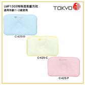 GMP BABY日本西川透氣童方枕 優惠價↘999元含運
