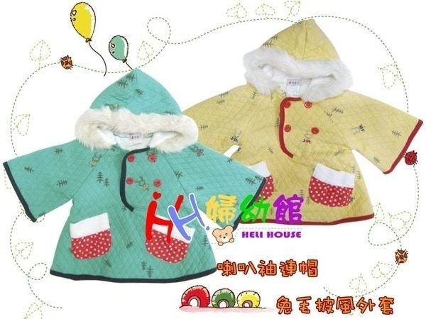 韓版喇叭袖連帽兔毛長款空氣層珊瑚絨裏加厚大披肩/披風外套(二色)