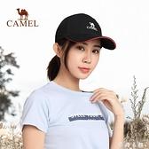 駱駝戶外運動帽子男女鴨舌帽透氣棒球帽遮陽太陽帽夏季遮臉防曬帽 夢幻衣都