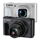 【32G記憶卡+副廠電池組】 Canon PowerShot SX730 HS 40倍變焦 (公司貨)