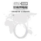 iPhone 7 系列 Apple 原廠...
