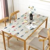 軟玻璃PVC印花桌墊餐桌布防水防燙防油免洗家用長方形臺布水晶板 限時85折