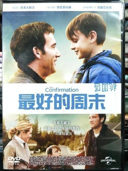 挖寶二手片-Z33-040-正版DVD-電影【最好的周末】-克萊夫歐文 傑登里柏赫 瑪麗亞貝羅(直購價)