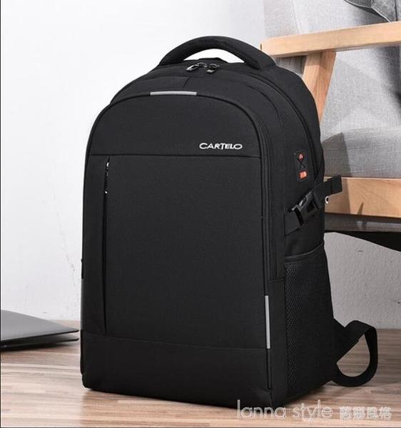 雙肩背包男士大容量電腦潮流旅行包休閒女大學生高中初中學生書包 全館新品85折