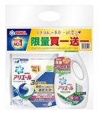 ARIEL超濃縮洗衣精清香型送三效洗衣膠囊7入
