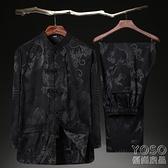 唐装 中國風春秋中老年唐裝男士長袖套裝男款復古襯衫爸爸裝中式兩件套 快速出貨