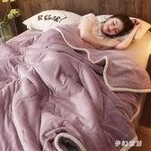 加厚三層毛毯珊瑚絨毯子雙面絨薄被子蓋毯法蘭絨冬季雙層午睡毯 qf28529【夢幻家居】