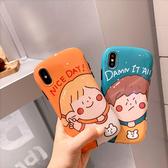 卡通可愛小米9手機殼少女款9se女網紅潮牌矽膠軟殼小米8支架青春版