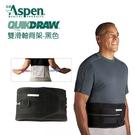 美國ASPEN QuikDraw雙滑軸背架黑色(耶思本脊椎裝具未滅菌)