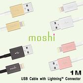 MOSHi lightning 對 USB 傳輸線 1米(副廠) iPhone 5S / iPod Touch 5 / iPod Nano 7 /iPad Air / iphone 6 適用