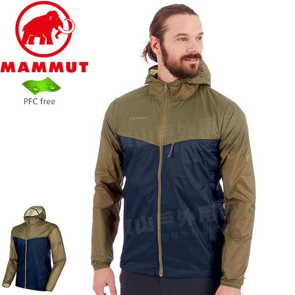 Mammut長毛象 1012-00110-40077橄綠/藏青 男防風防潑水機能外套 Convey WB運動抗風夾克 東山戶外