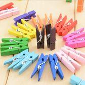 [拉拉百貨]彩色小木夾子 50入一包 裝飾木夾 書籤夾 卡片夾 照片夾