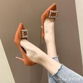 大碼細跟單鞋2020新款女歐美新款低幫鞋淺口套腳高跟鞋絨面工作鞋 LF3244【Pink中大尺碼】