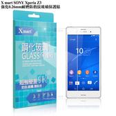 X_mart SONY Xperia Z3 強化0.26mm耐磨防指紋玻璃保護貼
