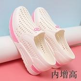 坡跟塑料涼鞋女厚底增高白色護士涼鞋防滑軟底洞洞鞋透氣工作鞋女