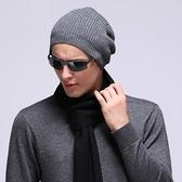 羊毛毛帽-純色休閒保暖護耳男針織帽3色73wj51【時尚巴黎】