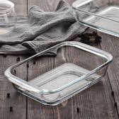 微波爐烤箱用焗飯盤烘焙餐具 igo