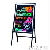 LED電子熒光板 手寫廣告展示牌銀光夜光閃光發光寫字屏立式小黑板igo   良品鋪子