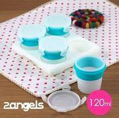 2angels 副食品餐具 矽膠副食品零食儲存杯組合 120ml (附杯架)  嬰兒【WE2A310010012】