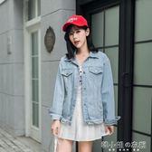 春夏新款牛仔外套女寬鬆淺色女裝上衣褂子韓版  韓小姐的衣櫥