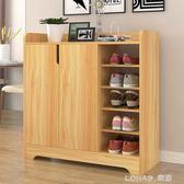 鞋櫃簡約現代門廳櫃簡易經濟型省空間門口鞋櫃組裝儲物櫃鞋架家用 nms 樂活生活館