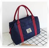 尚盈短途旅行袋手提男女輕便大容量裝衣服待產包多功能行李登機包 夏日新品