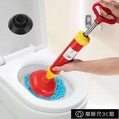 馬桶疏通器 通下水道清理廁所地漏管道堵塞通馬桶疏通器一炮通馬桶