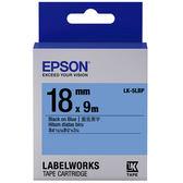 [哈GAME族]免運費 可刷卡 EPSON LK-5LBP 標籤機色帶 標籤帶 藍底黑字 18mm