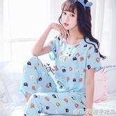 棉綢睡衣女夏季套裝短袖長褲韓版寬鬆薄款夏天綿綢家居服女兩件套 良品鋪子
