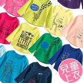 男女童 肩扣上衣 T恤 90-130