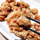 ㊣盅龐水產◇一口香酥雞◇重量1kg/1包◇零$190/包◇ 肉質軟嫩多汁 歡迎團購