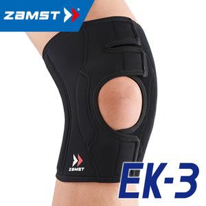 【福健佳健康生活館】ZAMST EK-3 加長 輕盈膝護具 (原廠公司貨)