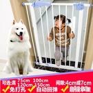 寵物狗狗圍欄安全隔離門欄擋桿免打孔室內室...