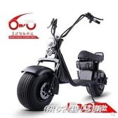 電動車2020新款哈雷電動自行車寬輪胎電動滑板車大輪胎電瓶車兩輪代步車 雙十二特惠