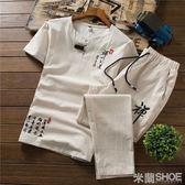 棉麻套裝 中國風唐裝男亞麻短袖男復古青年修身漢服兩件套刺繡薄款 米蘭shoe