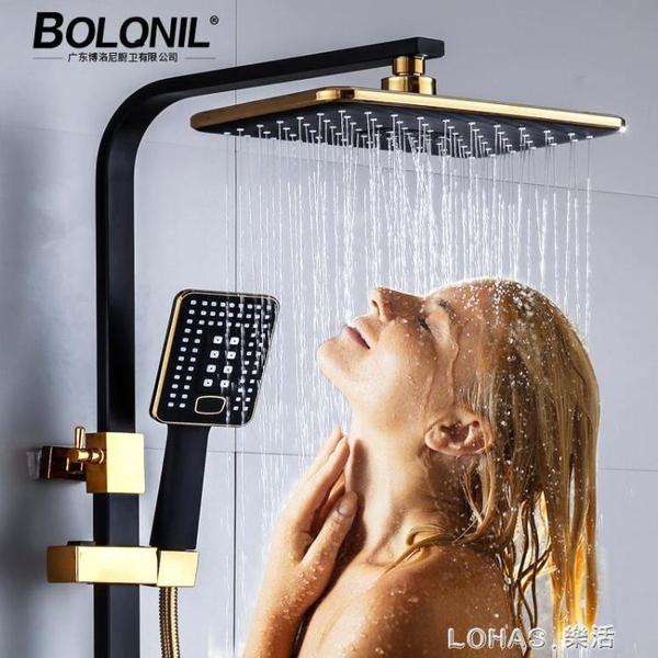 淋浴花灑套裝恒溫控制家用掛牆式全銅水龍頭黑色四擋沐浴噴槍出水 樂活生活館
