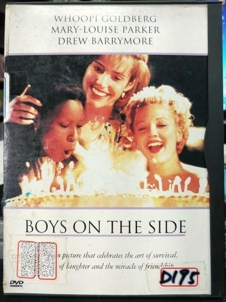 挖寶二手片-Q38-028-正版DVD-電影【瀟灑有情天/Boys On The Side】-茱兒芭莉摩(直購價)經典片