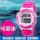 兒童男女孩游泳防水夜光電子手表GZG945【每日三C】
