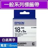 EPSON LK-5WBN S655401標籤帶(一般系列)白底黑字18mm