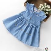 女童夏裝洋氣裙子2018新款韓版兒童夏季棉質牛仔裙嬰兒寶寶洋裝 魔方數碼館
