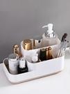 化妝盒 化妝品收納盒塑料桌面客廳茶幾遙控...